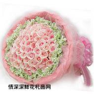 99/999玫瑰,七夕特别推荐 天长地久(99朵戴安娜玫瑰)