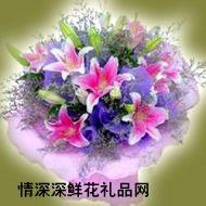 七夕节鲜花,一路上有你