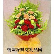 三八��r花,祝福您,����