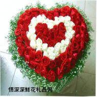 99/999玫瑰,心心相印