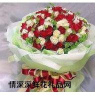 祝福鲜花,美满幸福