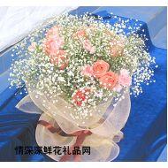 中秋节鲜花,我深心的爱