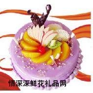 水果蛋糕,缤纷水果