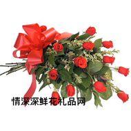 友情鲜花,友谊地久天长