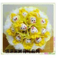 小熊花束,11只黄色米妮花束