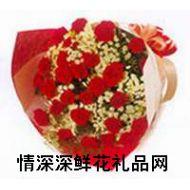 祝福鲜花,暖流