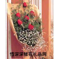 北京鲜花,随缘