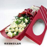 礼盒花束,爱的港湾