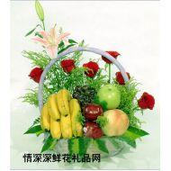 水果礼篮,诚挚的祝福