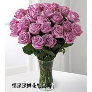 爱情鲜花,比我幸福