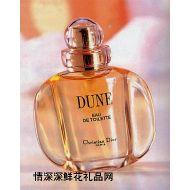 精品香水,Christian Dior 克丽丝汀・迪奥Dune 沙丘 女士香水 [100ml]
