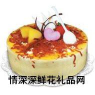 慕斯蛋糕,梦幻王朝(香橙慕斯)