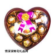 精美巧克力,金帝-心形巧克力