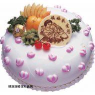 水果蛋糕,慈母心(母亲系列)