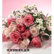 礼盒花束,花香美满