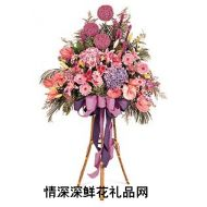 商务鲜花,幸运星