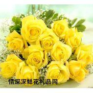 福州鲜花,心的守侯