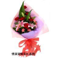 福州鲜花,我们的爱