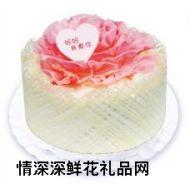 鲜奶蛋糕,07妈咪我爱你