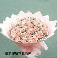 母亲节鲜花,母爱无限
