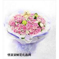 生日鲜花,青苹果乐园
