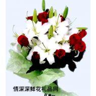 广州鲜花,爱深情浓