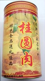 特色美食,广西博白特级桂圆 500克/筒