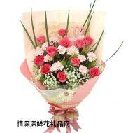 亲情鲜花,完美的你