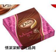 德芙巧克力,德芙恋语榛子酱夹心巧克力礼盒150g 新品上市