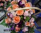 国庆节鲜花,喜悦