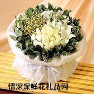 祝福鲜花,爱的节日