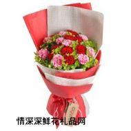 教师节鲜花,真挚的问候