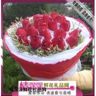 情人节鲜花,真诚的祝福(情人节特价)