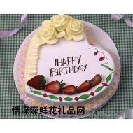 精品蛋糕,星�Z心愿(10寸)