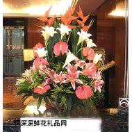 酒店插花,百合红掌插花