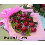 七夕节鲜花,唯一(七夕节)8.22日前预定特价