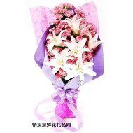 中秋节鲜花,五福吉祥