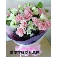 教师节鲜花,美丽心情