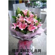 教师节鲜花,感谢师恩