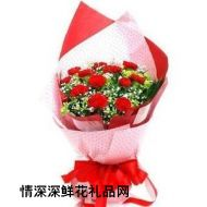 教师节鲜花,祝福