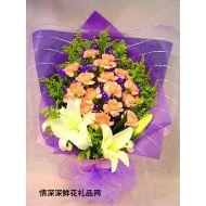父亲节鲜花,世上最伟大的爱