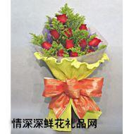 北京鲜花,梦中情人