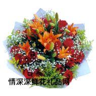 中秋节鲜花,思念