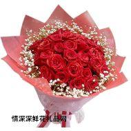 七夕节鲜花,七夕 想念你