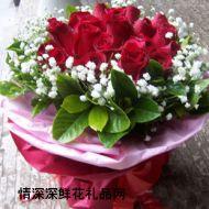 情人节鲜花,一生有你(情人节特价)