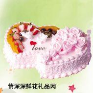 情人蛋糕,心心相印