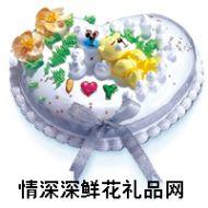 奶油蛋糕,【好利来】南极星夜