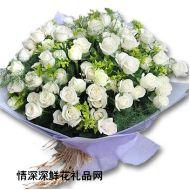 99/999玫瑰,特别的爱给特别的你