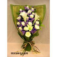 北京鲜花,白雪公主