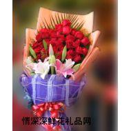 精品鲜花,爱,永在我心